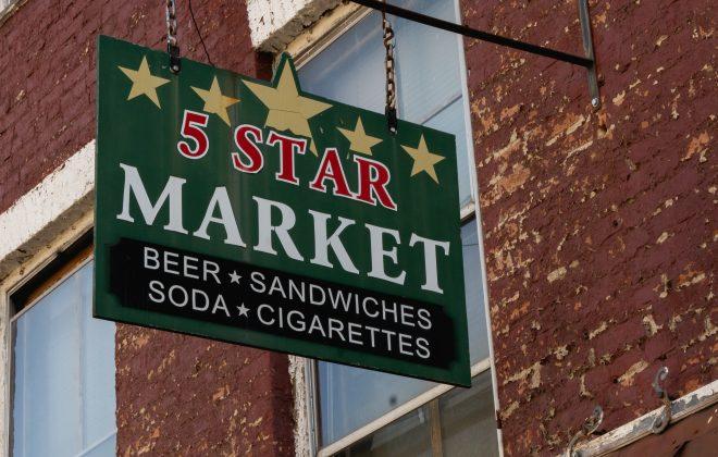 Hudson NY 5 Star Market